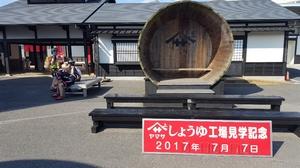 2017-07-17T10:53:27.jpg